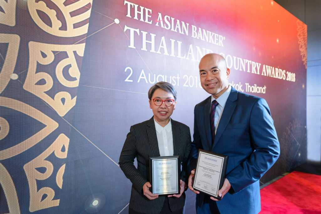 The Asian Banker : Thailand Country Awards 2018