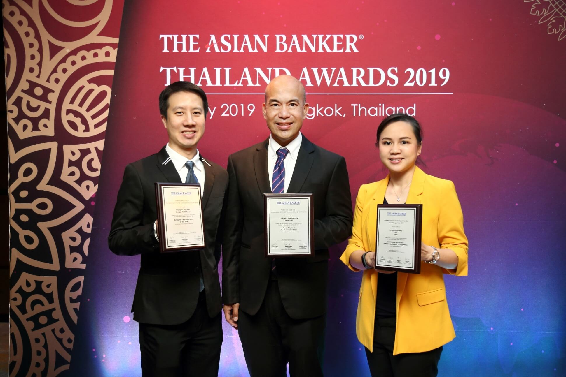 The Asian Banker : Thailand Country Awards 2019